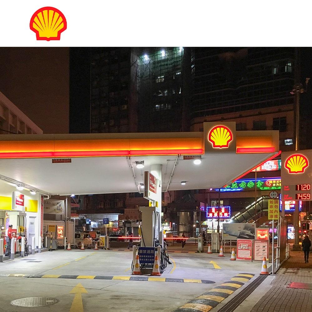 Shell Tong Mi Road Hong Kong